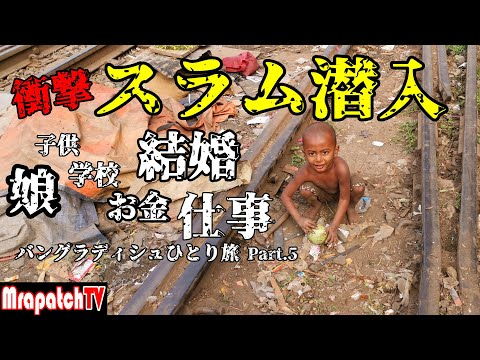 国 アジア 最貧