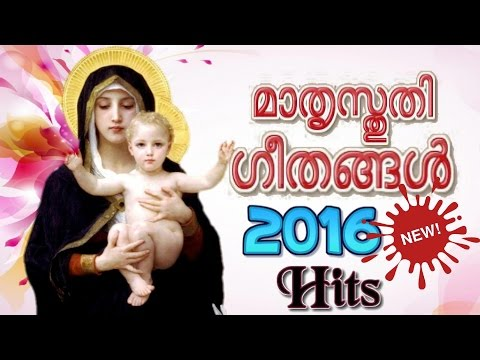 new 2016 christian devotional songs malayalam prayers holy mass visudha kurbana novena bible convention christian catholic songs live rosary kontha jesus   prayers holy mass visudha kurbana novena bible convention christian catholic songs live rosary kontha jesus