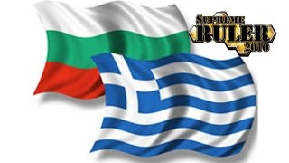 Supreme Ruler 2010 - Greece Vs Bulgaria