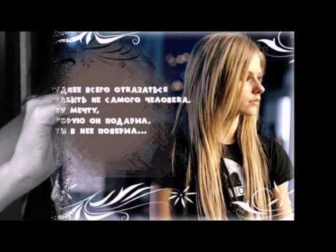 Music video Алина - Видела его с той девушкой там...