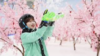 Chengdu Sunac Snow Park