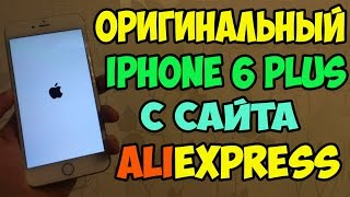 видео iphone 6 plus дешево