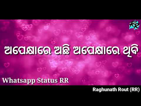 Odia Heart Touching Love Quotes