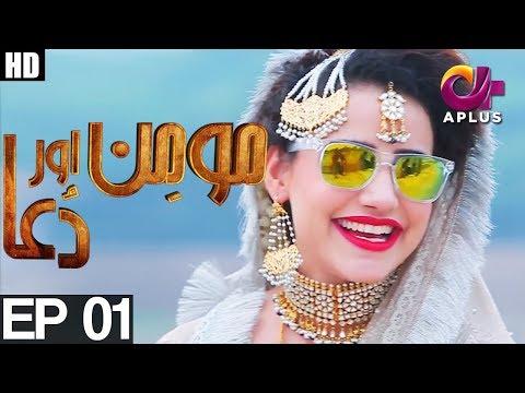 Yeh Ishq Hai - Momin Aur Dua - Episode 01 - A Plus ᴴᴰ Drama