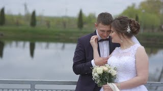 Свадебный клип Александр и Дарья