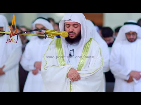 salat-tarawih-|-emotional-quran-recitation-|-heart-soothing-by-sheikh-wadi'-al-yamani-|-awaz