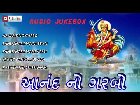 New Gujarati Garba Songs   Aanandno Garbo   Bahuchar Maa   Gujarati Devotional Songs