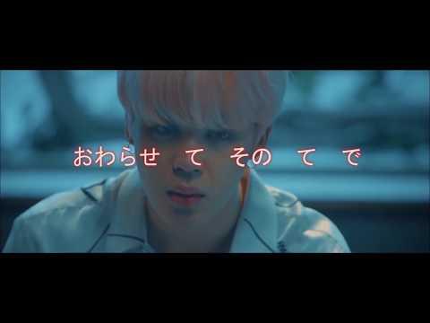 BTS Blood Sweat Tears Japanese version with Hiragana lyrics