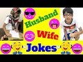 jokes in English husband wife funny video comedy vines so let's smile with Deep Patel