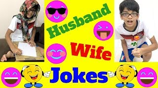 husband wife jokes in English video funny comedy vines so lets smile with Deep Patel