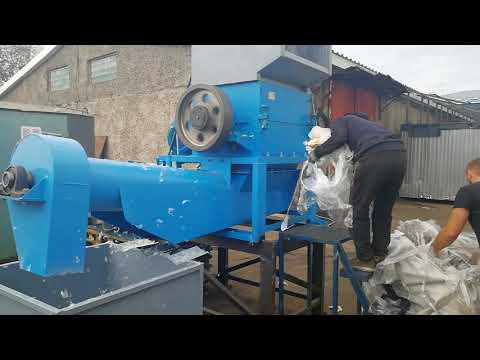 Моющая дробилка PZO-800 DLS. Видео 1