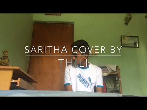 Saritha (Adare gini pupuru)