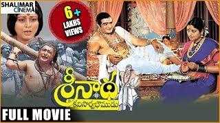 Srinadha Kavi Sarvabhowma Telugu Full Length Movie    Sr. NTR,…