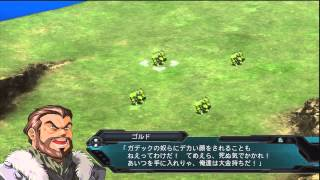 english subs super robot wars ogs 2 masaki route stage 2 part 1