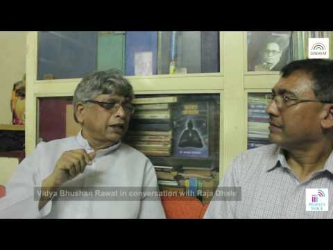 In conversation with Raja Dhale
