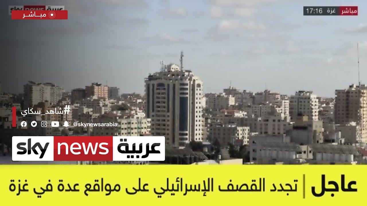 عاجل.. طائرات الاستطلاع الإسرائيلية تستهدف محيط برج المهند بغزة#  - نشر قبل 3 ساعة
