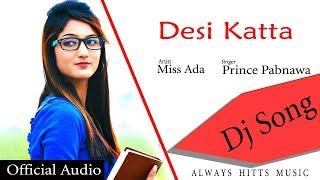 Desi Katta | Haryanvi songs 2018 | Miss Ada | Prince Pabnawa | Haryanvi Songs Haryanavi