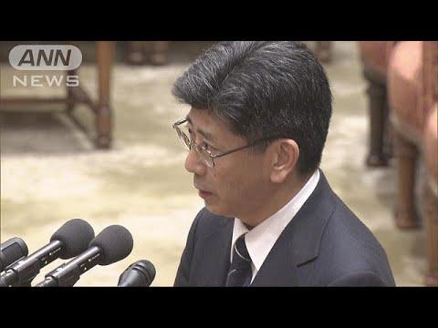 大阪地検は佐川氏と財務省を不起訴とした。