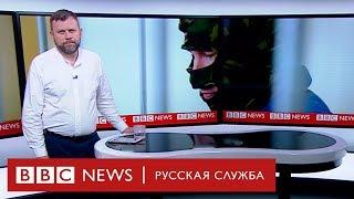 Маски-шоу и дело о госизмене. Кто такой Воробьев? | ТВ-новости