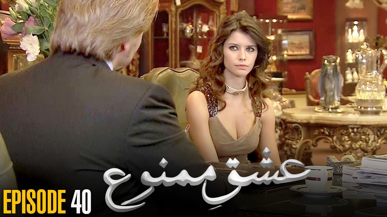 Ishq e Mamnu | Episode 40 | Turkish Drama | Nihal and Behlul | Dramas Central
