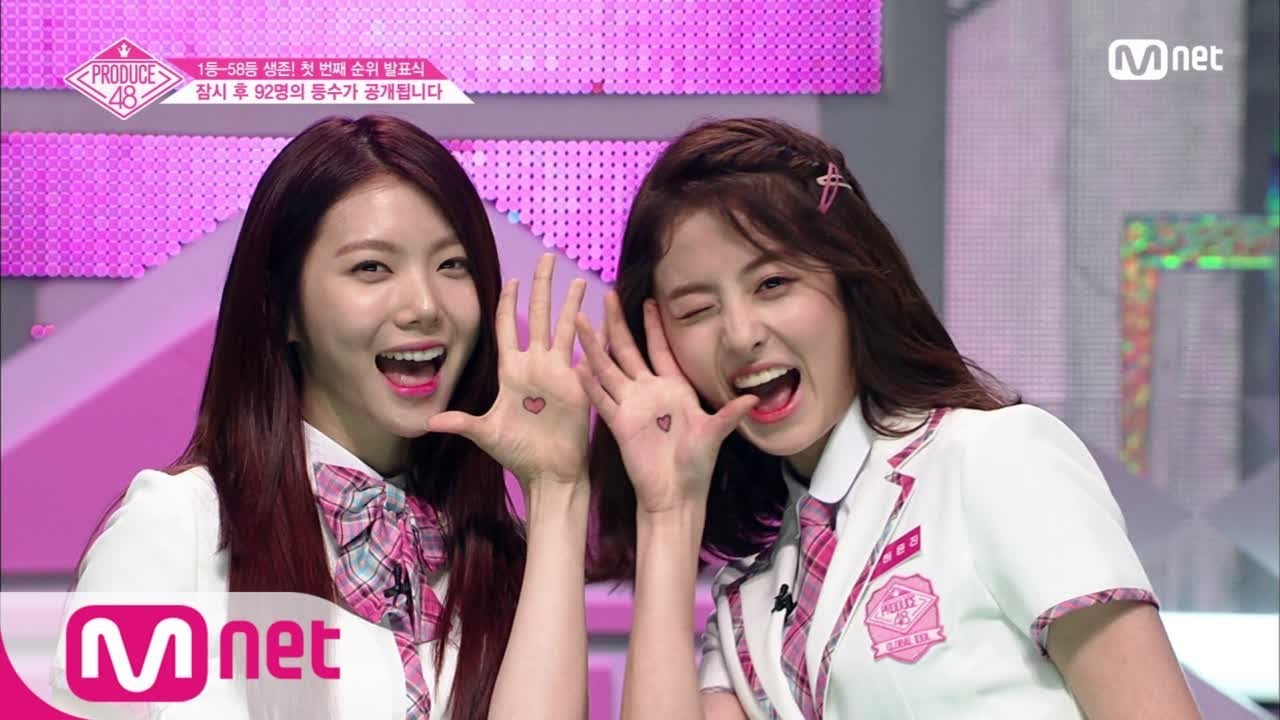 PRODUCE 48 Episode 5: The First Ranking - LWOS life