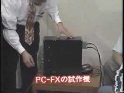 宝生舞がPC-FXで対決