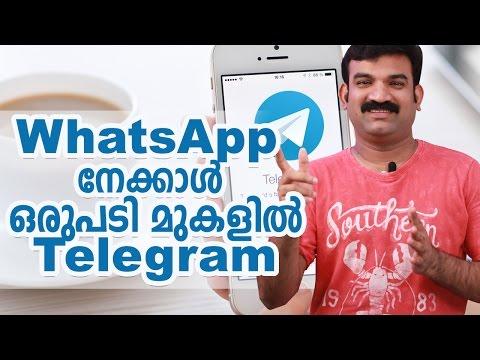 Whatsapp vs Telegram-Malayalam videos-Ebadurahman