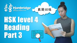 Chinese HSK Level 4: Reading Part 3 - Practice and Skills