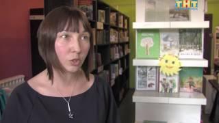 В библиотеках Поварово стали бесплатно выдавать электронные книги
