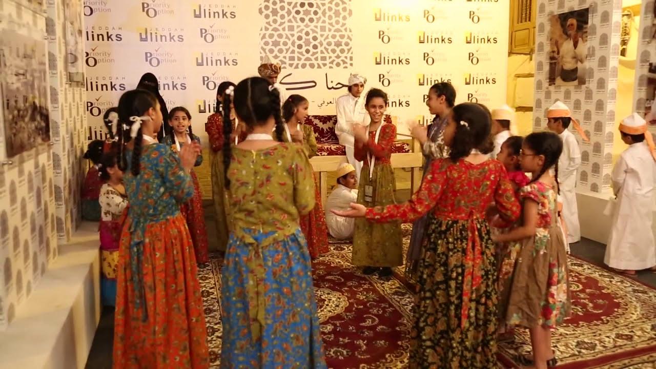 مهرجان جدة التاريخية رمضان رمضاننا كدا البلد الزمن الجميل Youtube