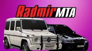 RADMIR MTA | ЗБТ !!!