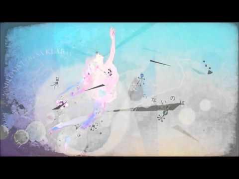 【UTAUカバー】深海のリトルクライ【闇音レンリ】