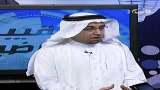 مقابلة رئيس مجلس إدارة نادي السلام 2 الحقيبة الرياضية 19 8 1435