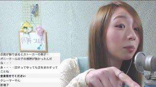 2017/4/4 ライブ予約フォーム http://okaitsubasa.jp/live/ twitter→@ok...
