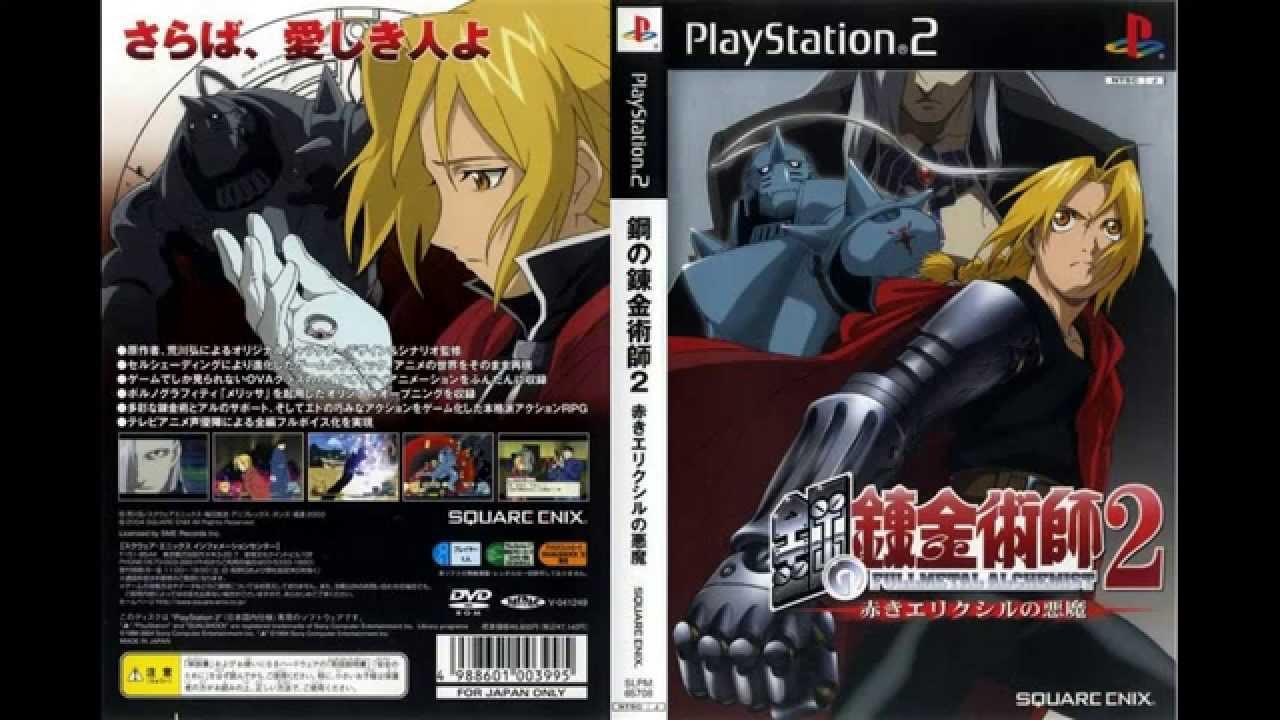 "Fullmetal Alchemist 2: Curse of the Crimson Elixir - ""Tears of Loved Ones"" 1080p - YouTube"