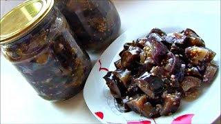 Баклажаны Как Грибы / Вкусная  закуска из баклажанов на зиму и просто так к столу