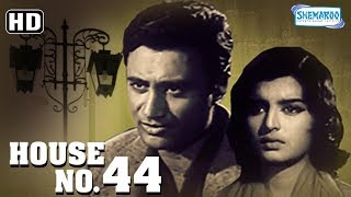 Dev Anand  hit Movie 'House No. 44' - Kalpana Kartik - Hindi Classic Movie
