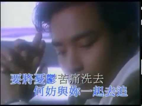 風繼續吹 Leslie Cheung 张国荣