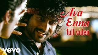 Listed to ava enna official lyric video from the movie vaaranam aayiram song name - singer karthik & v.v. prassanna music...