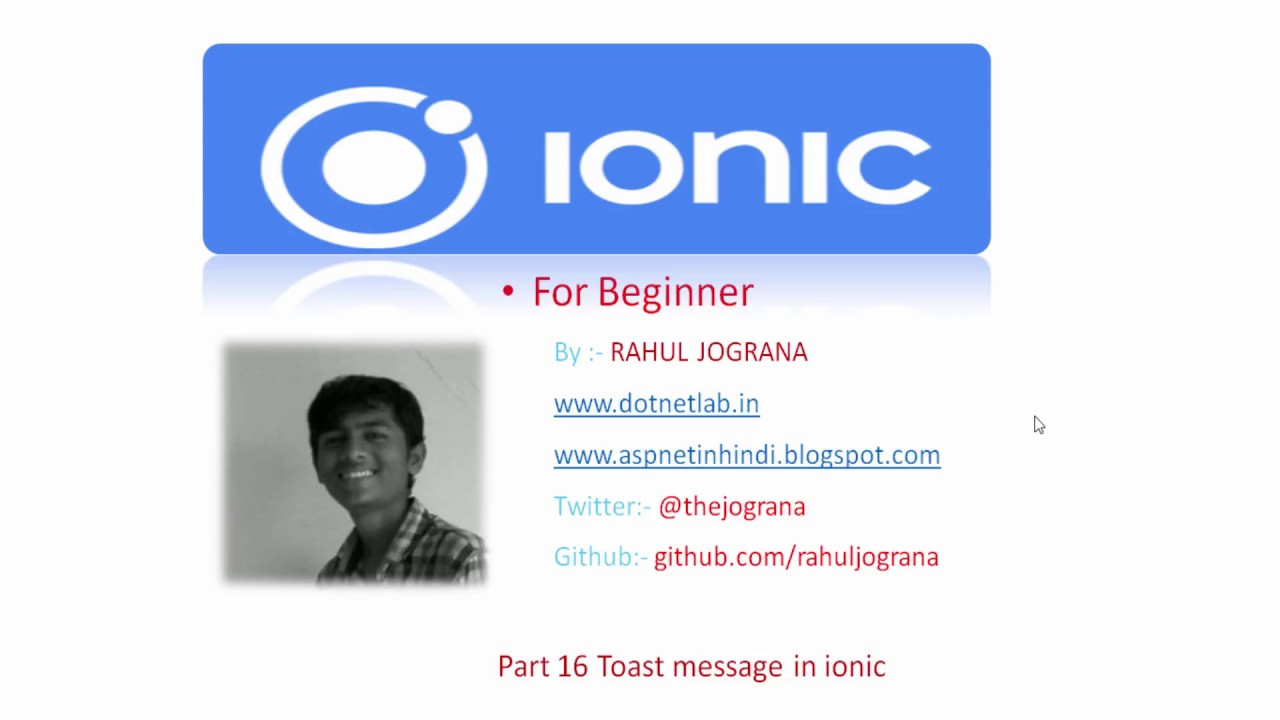 Part 16 display toast messages in ionic