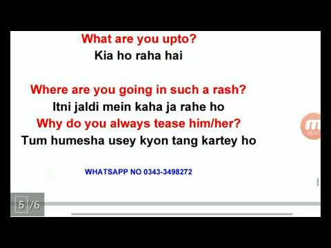 Repeat Lesson One Learn English Through Sentences In Urdu by