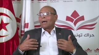 المنصف المرزوقي لـ نقطة حوار:  تمت تصفية الربيع العربي بالحرب الاهلية أو بالانقلاب العسكري