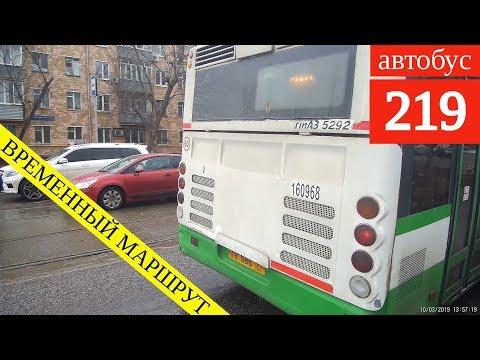Автобус 219 фрагмент маршрута от ул. Цурюпы до Кленового бульвара // 10 марта 2019