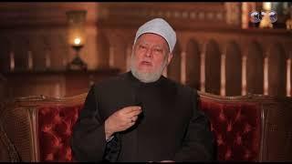 علي جمعة يوضح الفارق بين دعاء الجهر والسر (فيديو) | المصري اليوم
