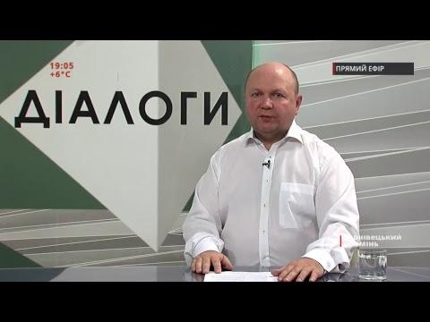 Чернівецький Промінь: #наживо Діалоги - Василь Продан, секретар міської ради