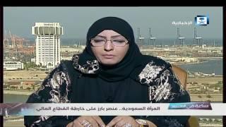 ساعة في الاقتصاد - الحلقة كاملة 23/2/2017