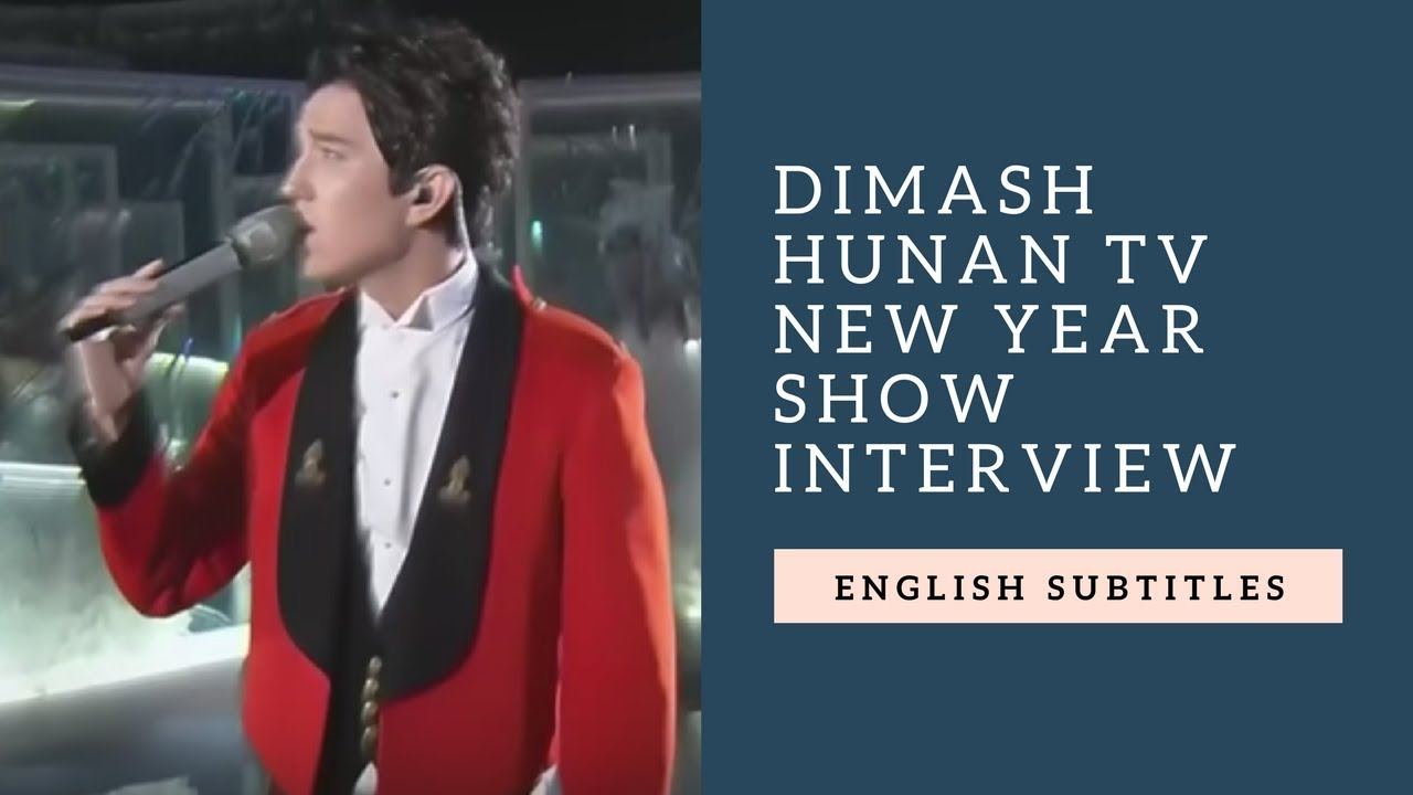Dimash Hunan TV New Year's Eve show interview English subtitles