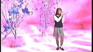 田山真美子「青春のEVERGREEN」