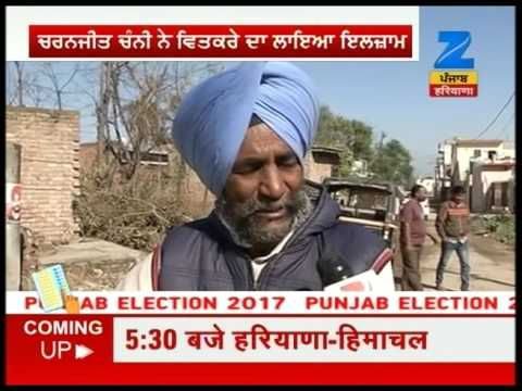 What does people of Chamkaur think about upcoming elections in Punjab