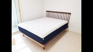 신혼침대 원목 프레임 매트리스 라 노떼 월넛원목 침대 …